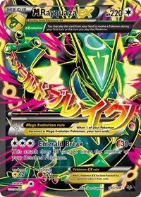 M Rayquaza EX (105 Full Art), Pokemon, XY - Roaring Skies