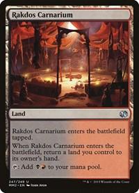 Rakdos Carnarium, Magic: The Gathering, Modern Masters 2015